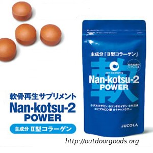 軟骨再生サプリメントnankotsu2power