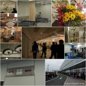 千葉西病院内覧会