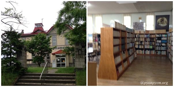 斜里図書館