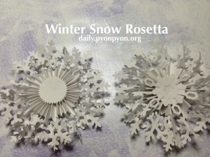 Winter Snow Rosetta