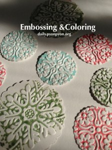 Embossing & Coloring