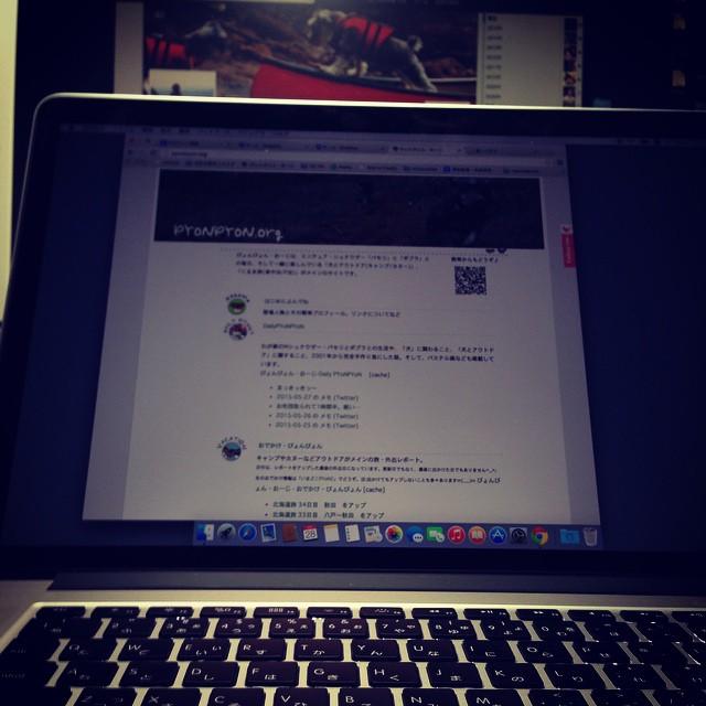 MacBookPro、いろいろ設定中