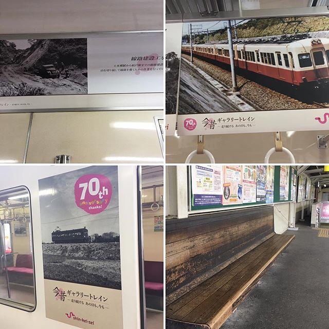 京成〜新京成、ほぼ端から端までw 電車は今昔ギャラリートレイン(°▽°)