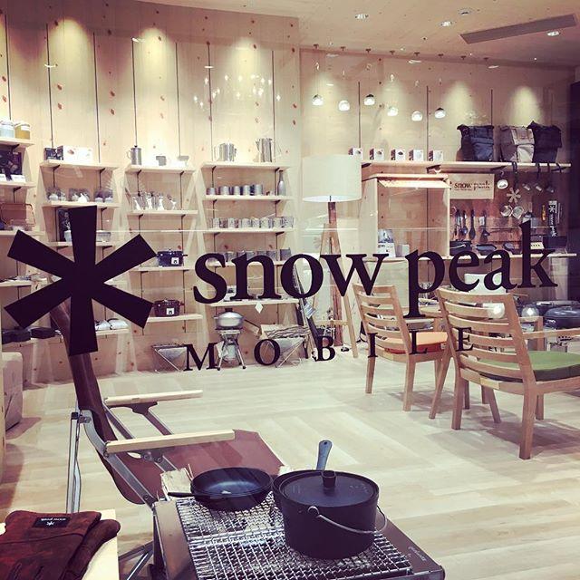 お邪魔しました(^^) #snowpeakmobile