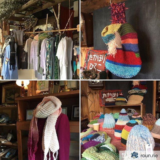 Repost from @roun.rie @TopRankRepost #TopRankRepost 今日は@upoponoko うぽぽでたかほりひろこさんの『秋冬じたく』開催中です。ほっこり帽子やマフラー、お洋服も並んでます♪16時まで。ぜひぜひ遊びにいらしてくださいませ*(^o^)/*